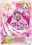 スマイルプリキュア♪ Vol.2[DVD]