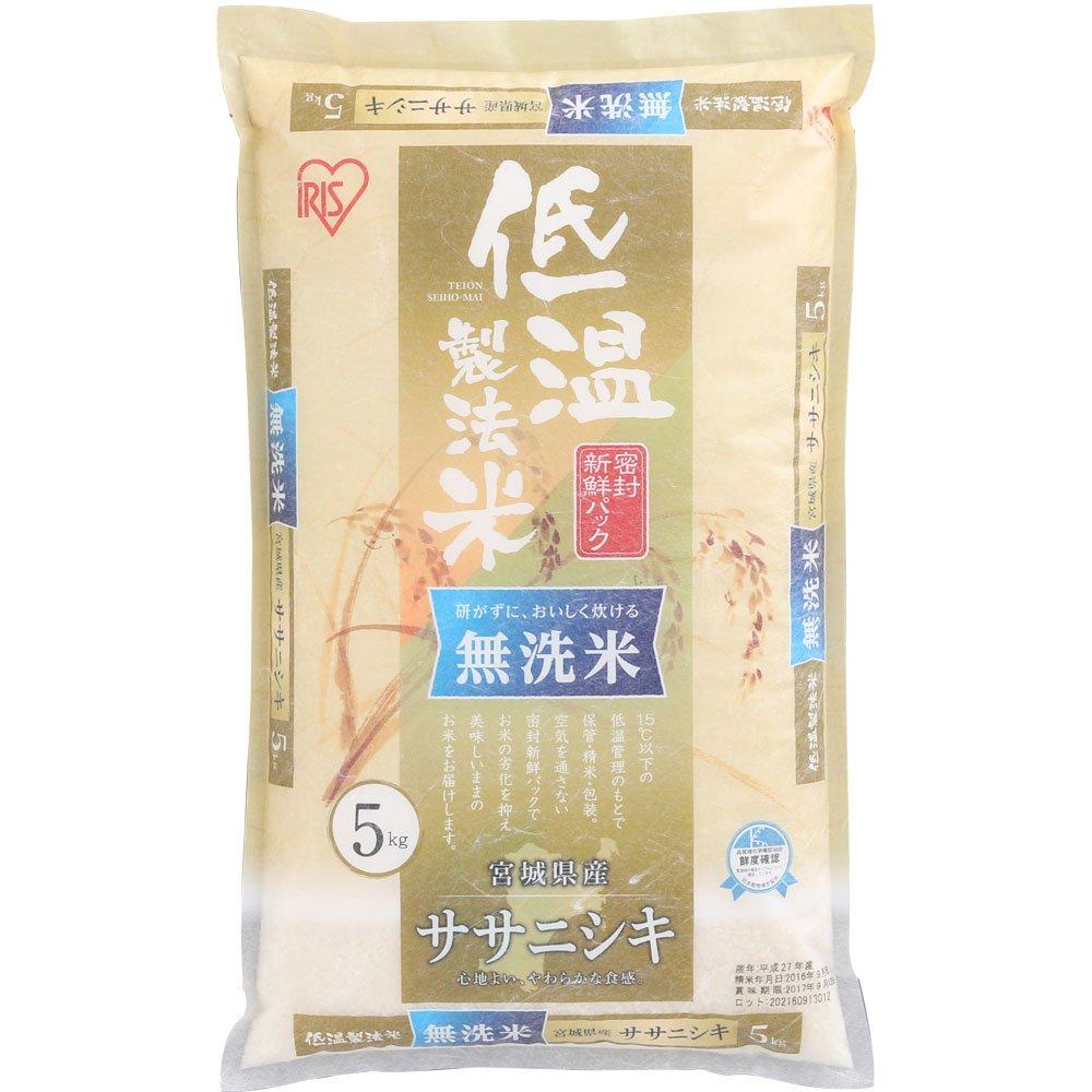 低温製法米 無洗米 宮城県産ササニシキ 5kg