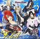 HoneyHunt(在庫あり。)