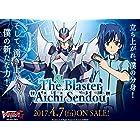 """カードファイト!! ヴァンガードG VG-G-LD03 レジェンドデッキ第3弾 The Blaster""""Aichi Sendou"""""""