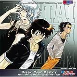 Break+Your+Destiny