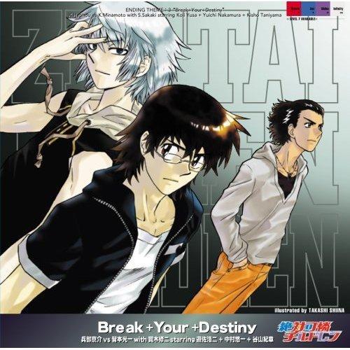 絶対可憐チルドレン ED3 フル 「Break+Your+Destiny」 - ニコニコ動画