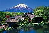 108ピースジグソーパズル 忍野村より富士(山梨) ラージピース(26x38cm)