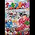 クッキングパパ(60) (モーニングコミックス)