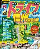 るるぶドライブ信州 東海 北陸 ベストコース'19 (るるぶ情報版 中部 41)
