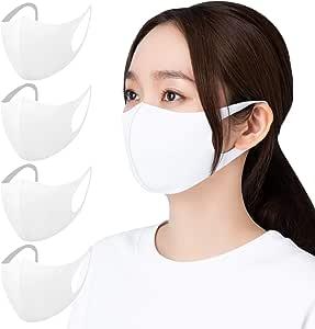 【Amazon限定ブランド】マスク ひんやり 4枚組 男女兼用 フィット感 耳が痛くなりにくい 呼吸しやすい 伸縮性抜群 立体構造 丸洗い 繰り返し使える レギュラー ホワイト Home Cocci