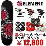 ELEMENT(エレメント) ケース+レンチ付 スケボーコンプリート DISPERSION 7.75インチ + トラック3色 +ウィール3色 (スケボーケースとT型レンチ付) スケートボード レッドウィール ブラックトラック