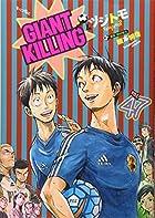 GIANT KILLING 第47巻