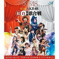 第2回 AKB48 紅白対抗歌合戦