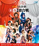 第2回 AKB48 紅白対抗歌合戦 (Blu-ray Disc2枚組) 画像