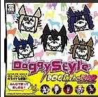 Doggy Style(在庫あり。)