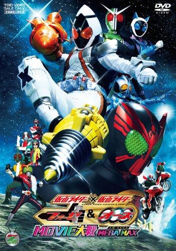 仮面ライダー×仮面ライダー フォーゼ&オーズ MOVIE大戦 MEGA MAXのイメージ画像
