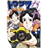 トクサツガガガ(2) (ビッグコミックス)