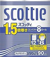 【ケース販売】 スコッティ 1.5倍巻き コンパクト 90m巻き 8ロール シングル × 8個入