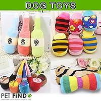 犬のおもちゃ DOG TOY いろいろシリーズ1 タイプA
