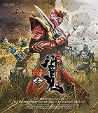 仮面ライダー響鬼 Blu-ray BOX 3