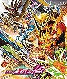 仮面ライダーエグゼイド Blu-ray COLLECTION 4[Blu-ray/ブルーレイ]