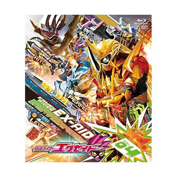 仮面ライダーエグゼイド Blu-ray COLL...の商品画像