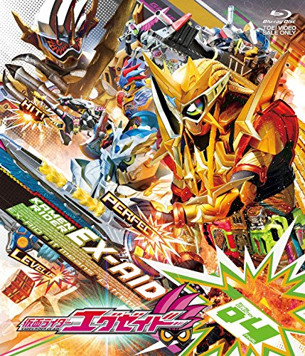 仮面ライダーエグゼイド Blu-ray COLLECTION 4<完>