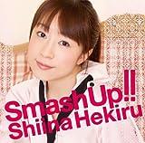 Smash Up!! / 椎名へきる