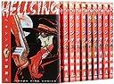HELLSING 全10巻 完結セット (ヤングキングコミックス)