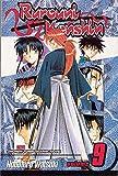 Rurouni Kenshin vol.9 : Arrival in Kyoto (Rurouni Kenshin (Graphic Novels))