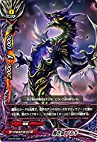 バディファイトDDD(トリプルディー) 黒き命 ノルド/輝け!超太陽竜!!/シングルカード/D-BT04/0098