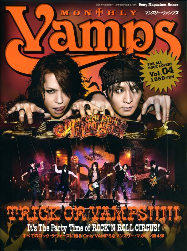 MONTHLY Vamps Vol.4 (4) (SONY MAGAZINES ANNEX 第 488号)の詳細を見る