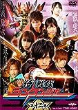 スーパー戦隊シリーズ 侍戦隊シンケンジャー VOL.12<完> [DVD]