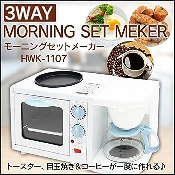 3wayモーニングセットメニュー HWK-1107