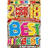 2018 Mote☆Mote Songs Best Hits Best - DJ Beat Controls 【3枚組】【正規品】