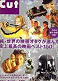 Cut (カット) 2006年 05月号 [雑誌]