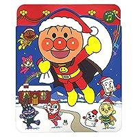 クリスマスカード 洋風 立体オルゴールカード アンパンマンメリークリスマス XAO-694-265 【ホ-7】 ホールマーク Christmas card グリーティングカード (ZR)