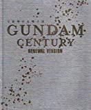 GUNDAM CENTURY RENEWAL VERSION―宇宙翔ける戦士達