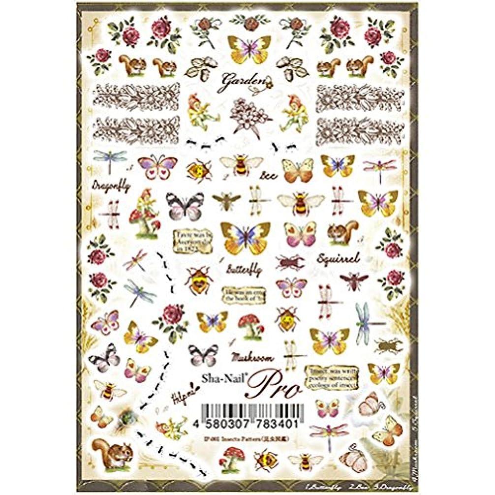 コンクリートとげのあるスカルクSha-Nail Pro 昆虫図鑑  アート材