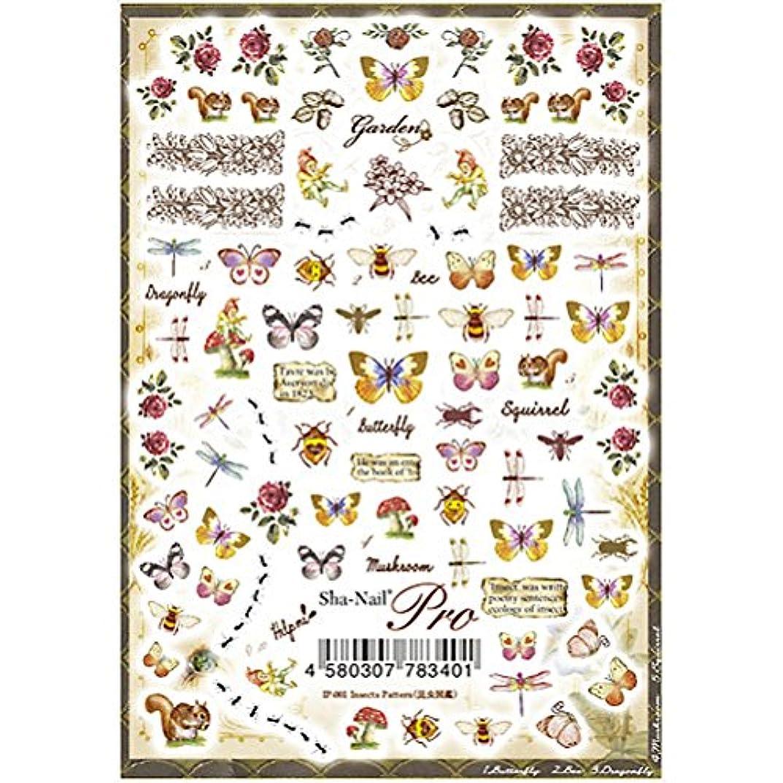 入手します脱臼する典型的なSha-Nail Pro 昆虫図鑑  アート材