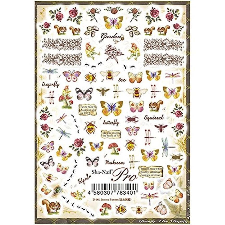 非常に怒っています成熟した入植者Sha-Nail Pro 昆虫図鑑  アート材