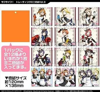ラブライブ! トレーディング ミニ色紙 Vol.3 BOX商品 1BOX = 12個入り、全12種類