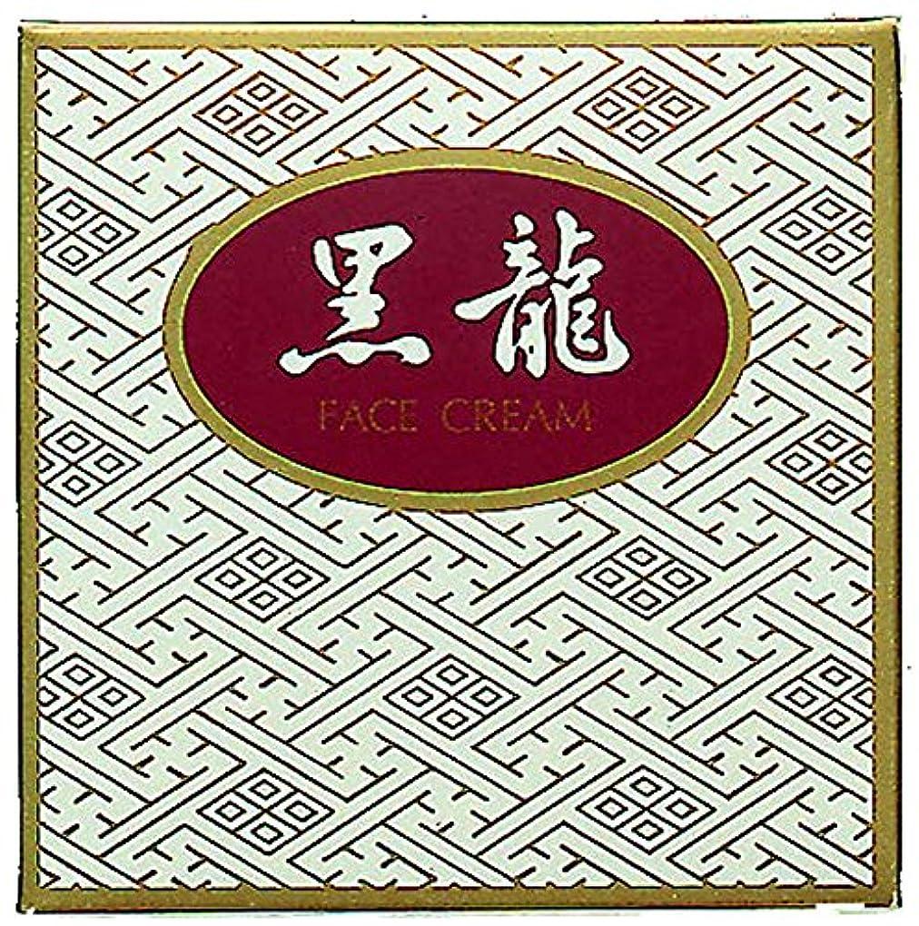 ワイプリーフレット磁気薬効クリーム 黒龍 金線 35g