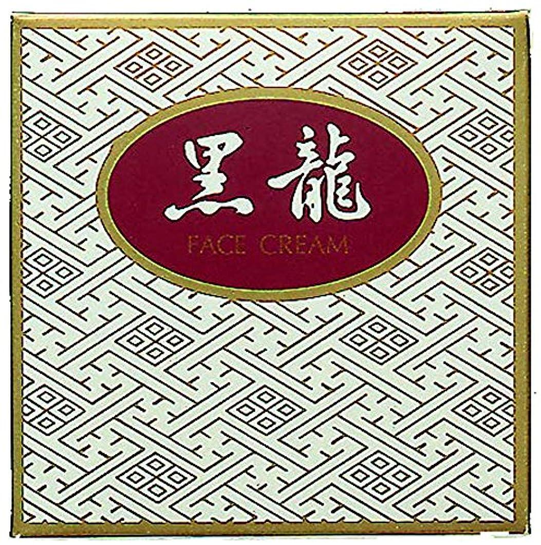 薬効クリーム 黒龍 金線 35g