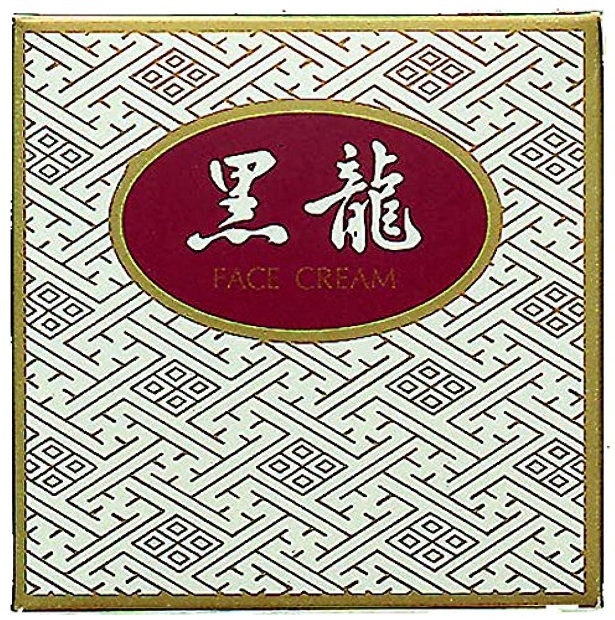 アジア人ランプフリル薬効クリーム 黒龍 金線 35g