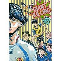 ジャイアントキリング GIANT KILLING コミック 1-48巻セット