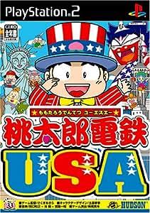 桃太郎電鉄 USA