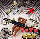 マッチョすぎる箸置き 6種ノーマルセット ガチャガチャ