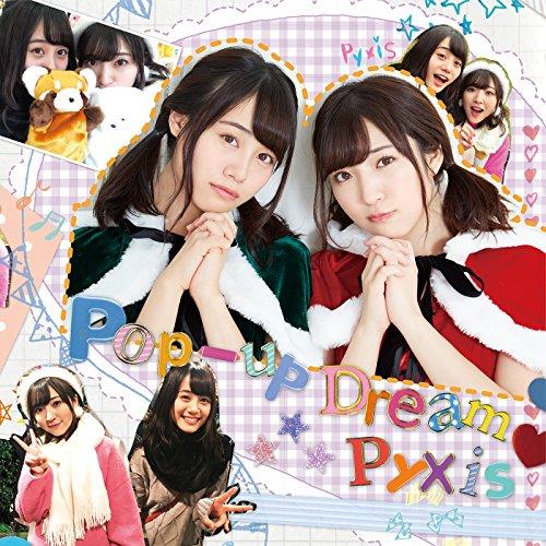 /CD/Pop-up Dream Pyxis