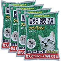 【Amazon.co.jp限定】 Smart Basic 猫砂 ウッディフレッシュ 7L×4袋 (ケース販売)