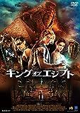 キング・オブ・エジプト [DVD] 画像