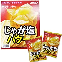 【東豊】ポテトフライ(20袋入) (じゃが塩バター)