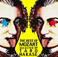 THE BEST OF MOZART SELECTED BY TARO HAKASE(DVD付)