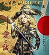 愛と誠~YAMATO & LOVE××× (初回限定盤) (Blu-ray Disc付)